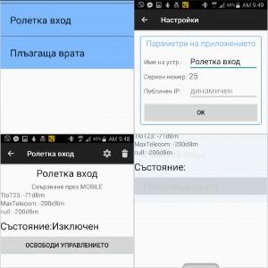 app debug